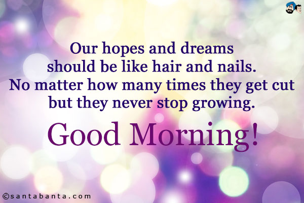 Good Morning SMS Images