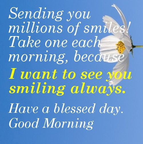 Good morning beautiful quotes for him