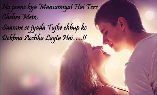 Love Shayri in Hindi for boy Friend