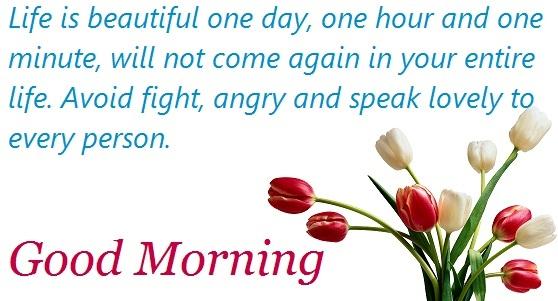 good morning images shayari