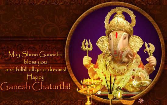 Ganesh Chaturthi 2016 Wishes Images