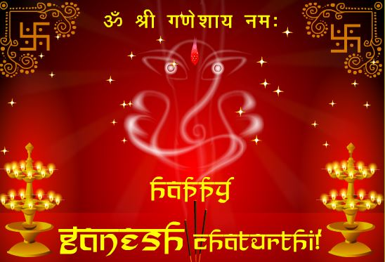 Ganesh Chaturthi msg card in marathi
