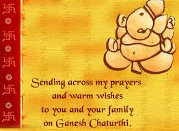 Happy Ganesh Chaturthi Messages in English