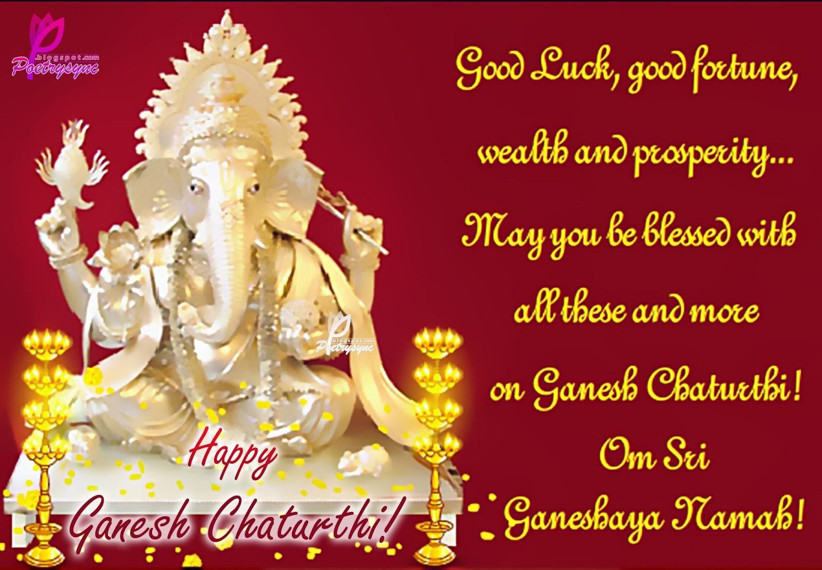 Happy Ganesh Chaturthi Wishes Images