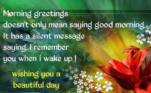 Happy Good Morning Love Messages
